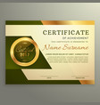 premium luxury certificate of achievement in vector image vector image