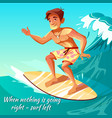 summer surfing boy on wave vector image