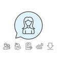 user line icon female profile sign vector image vector image