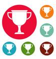 cup award icons circle set vector image