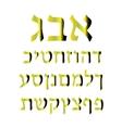 Golden Hebrew alphabet vector image