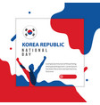 happy korea republic national day template design vector image vector image