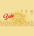 ramadan sale banner vector image vector image