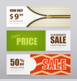 realistic knitted texture sale banners vector image vector image