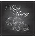 sushi color Nigiri Unagi vector image