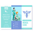trifold brochure medical clinic blue basic vector image vector image