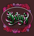 unique handwritten lettering spring on a black vector image vector image