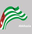 background with abkhazia wavy flag vector image