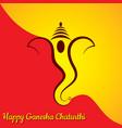 Ganesha chaturthi utsav greeting card
