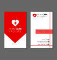 healthcare business card vector image vector image