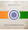 India Independence Day festive Tag vector image vector image