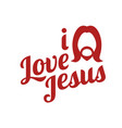 Typography i love jesus and logo
