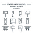 advertising billboards and banner display vector image