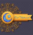 Colorful Greeting Card Eid Mubarak vector image vector image