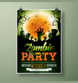 halloween zombie party flyer vector image vector image