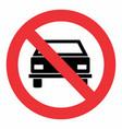 no car traffic sign vector image vector image