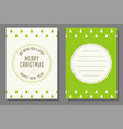 christmas theme poster and invitation card vector image vector image