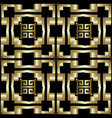 gold 3d checkered ornamental greek seamless vector image