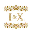 i and x vintage initials logo symbol the letters vector image vector image