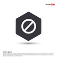 warning icon hexa white background icon template vector image