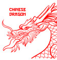 chinese dragon hand drawn contour drawing vector image vector image