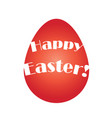 happy easter written on red egg vector image