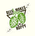hop beer design vector image vector image
