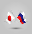 two crossed japanese and russian flags vector image vector image