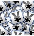 Yen money sticker symbols vector image vector image