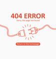 404 error page not found template with electric vector image vector image