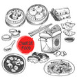 chinese dim sum dish in ink style vector image