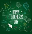 happy teachers day school chalk sketch background vector image