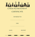 chess achievement certificate with complet set vector image
