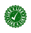 like 4 like grunge stamp with tick vector image vector image