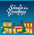 street shop on christmas season vector image vector image