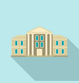 supreme courthouse icon flat style vector image vector image