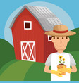 gardener avatar character icon vector image vector image
