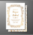 golden wedding invitation with hand drawn vector image vector image