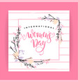 international women s day template vector image vector image