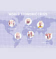 world economic crisis vector image