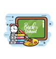 blackboard with books and clock alarm to back vector image vector image