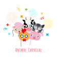 childish animal masks cock pig cow sheep cat vector image vector image