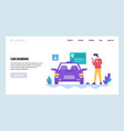 web site design template car sharing get vector image vector image