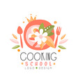 cooking school logo design hand drawn badge can vector image vector image