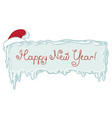 icy frame with lettering and hat of santa claus vector image vector image