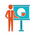 man pictogram cartoon vector image vector image