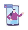 telemedicine smartphone patient remote vector image