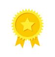 award stylish icon vector image vector image