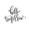 hello tomorrow - hand lettering inscription text vector image vector image