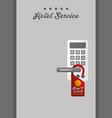 hotel service building vector image